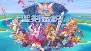 聖 剣 伝説 3