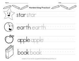 Kindergarten Printing Paper Kindergarten Writing Paper Free