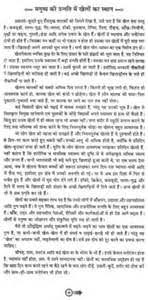 importance of games and sports essay in hindi  corasegcombr  importance of games and sports essay in hindi