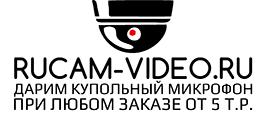 Максимальная длина <b>кабеля для камер</b> видеонаблюдения ...