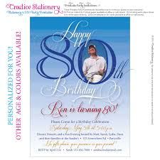 th birthday invitations templates printable 80th birthday invitations templates printable invitations for birthday parties get
