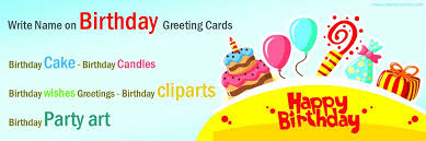 make a birthday card free online create birthday card online with name 101 birthdays