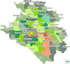 интересных фактов о Краснодарском крае Блоги портал Город  13 интересных фактов о Краснодарском крае