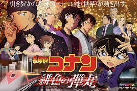 Watch Detective Conan Movie 23: The Fist of Blue Sapphire Episode 1 English  Subbed at 9anime
