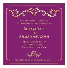 Engagement Card Template Free Invitation Templates Online Cordially