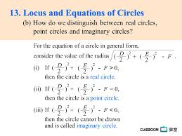 for the equation of a circle in general form consider the value of the radius