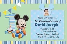 B Day Invitation Cards Birthday Invitation Cards