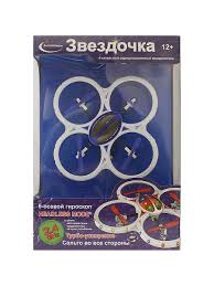 <b>Квадрокоптер радиоуправляемый</b> ЗВЕЗДОЧКА ВластелиНебес ...