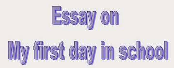 essay writing on my school music writing online great college essay writing on my school