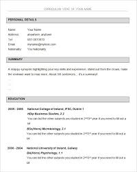 Basic Resume Template Free Enchanting Resume And Cover Letter Free Basic Resume Templates Download