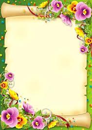 Paper With Flower Border Paper Border Designs Flowers Bearandotter Co