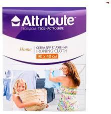 Купить <b>Сетка для глажения Attribute</b> 40 х 90 см по выгодной цене ...