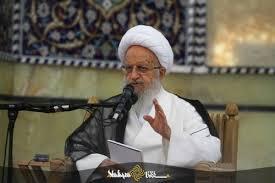 Image result for آیت الله مکارم شیرازی