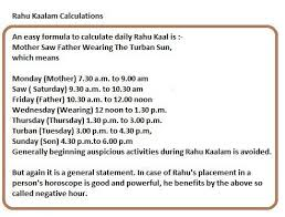 Rahu Kaal Chart How To Remember Rahu Kalam Slokam Vedic Astrology