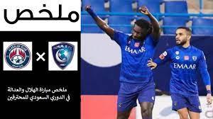 ملخص مباراة الهلال والعدالة في الدوري السعودي للمحترفين - صحيفة سبورت