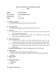Essay, kunci jawaban soal ipa untuk materi sistem pencernaan manusia. Rpp Ipa Kelas 5