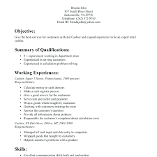 Resume Template For Retail Retail Jobs Resume Templates For