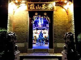 Ane Courtyard Hotel Yibin Branch Hotels In Yangshuo China Book Hotels And Cheap Accommodation