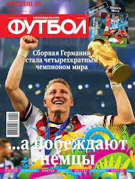 """Футбол (Россия) №29 """"MYFOOTBALL.WS"""" by FRAPS) - issuu"""