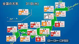 今日 の 天気 福岡
