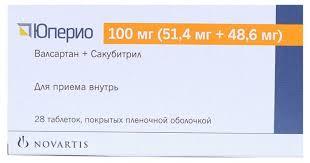 <b>Юперио</b> таб. п/о плен. <b>100 мг</b> (<b>51</b>,<b>4 мг</b>+48,6 м) №28 — купить по ...