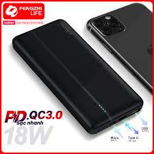Sạc dự phòng 10000mAh cục pin sạc điện thoại siêu nhanh PD QC3.0 20W  PowerBank chính hãng JUYUPU PQ1C dành cho iPhone Samsung OPPO Vivo HUAWEI  XIAOMi cục sạc chất lượng tốt