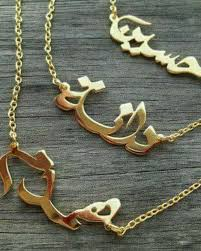 product details of arabic name customized 24k gold plated name pendant
