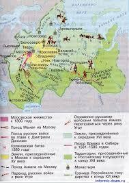 Сообщение на тему Страницы истории России Трудные времена на  К середине 12 века Русь распалась на отдельные княжества Каждый князь желал самостоятельности