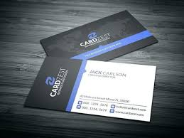 2 Sided Business Cards Templates Free Kupit Optom Cards