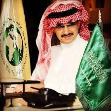 الوليد بن طلال ال سعود - Home