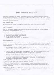 how to start a personal essay writing a scholarship essay examples college scholarship essay example