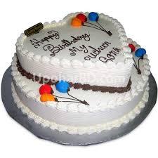 Order Wedding Cake In Bangladesh Multi Layer Cake In Bangladesh