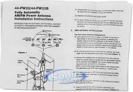 metra 44 pw22b gm, nissan, and ford replacement power antenna Power Antenna Wiring Diagram Ford at Gm Power Antenna Wiring Diagram