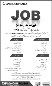 jobs in paperspk jobs dawn jang express changhong ruba changhong ruba jobs for after s service manager country manager s brand manager senior s manager apply at asifaub gmail com david h