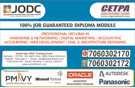 job oriented diploma course jodc cetpa dehradun pulse  students join us the belief that they will get surely training a 100 % placement jodc stands for job oriented diploma courses