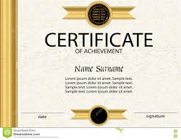 Certificate Of Achievement Or Diploma Template Vector Stock