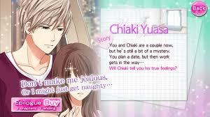our 2 bedroom story two walkthrough chiaki yuasa season 1 plans our two bedroom story kaoru epilogue