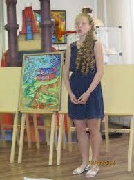 Детская художественная школа Дипломные работы  Дипломные работы 2015