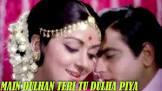 Nasir Hussain Dulhan Movie