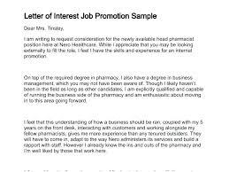 Cover Letter Job Promotion Example Bbokh
