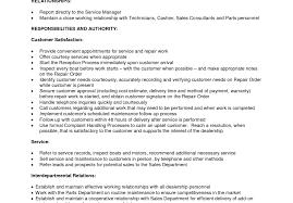 upload resume in naukri - 100 naukri com resume upload monster com .