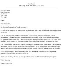 Sample Cover Letter For Retail Musiccityspiritsandcocktail Com