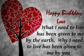 Happy Birthday Love Quotes Mesmerizing Happy Birthday Love Quotes Simple Romantic Birthday Love Messages
