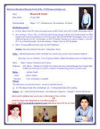 Matrimonial Resume Sample For Male 24png 24×24 Biodata for Marriage Samples Pinterest 1