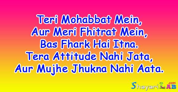 attitude shayri in english