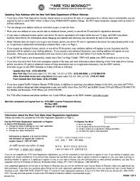 nys dmv change address form mv 232 2012 form ny mv 232 fill online printable fillable blank pdffiller