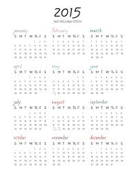 2015 Calendar Page One Page Year Calendar 2015 Under Fontanacountryinn Com