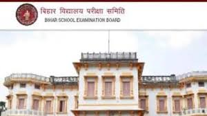 Bihar board matric result 2018 all updates बिहार बोर्ड मैट्रिक रिजल्ट 2018 कब youtube. Zpk3oydhzm6bem