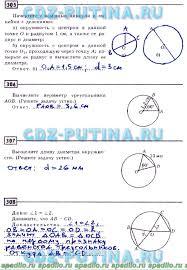 по алгебре класс домашние контрольные работы Гдз по алгебре 7 класс домашние контрольные работы