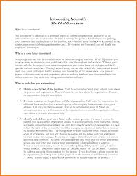 how to write an introduction for an essay about yourself how to write an introduction for an essay about yourself sample cover letter introducing yourself 298571 png